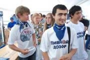 В Сочи состоялся фестиваль «МОСТЫ»