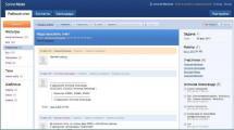 Стартовал обновленный SolverMate. Регистрация открыта для всех!