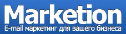 Magazinga объявляет о начале стратегического партнерства с Marketion, сервисом легального e-mail маркетинга