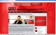 TLC делает двойную ставку на успех и запускает сразу два новых российских проекта