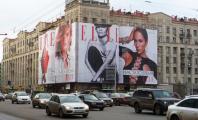 Впервые в России: уникальный рекламный проект журнала ELLE