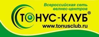 ТОНУС-КЛУБ® подключился к программе Greenpeace