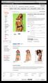 AGIMA запустила AmericanBeauty.ru в помощь каждой моднице