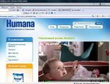 Российские врачи и ученые НЦЗД РАМН и НИИ питания РАМН посетили инновационное производство детского питания в Германии