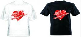 Выбери себе подарок от Memoland.ru бесплатно