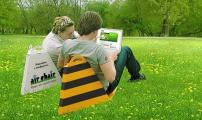 комфортный отдых и эффективная реклама