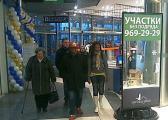 «Красивую Землю» завезли в торговые центры Москвы