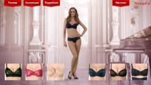 Проект агентств Advance Digita lи Initiative для бренда Triumph