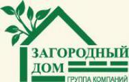 Советы по дизайну интерьера загородного дома.