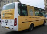 реклама на транспорте в России: 062-Реклама