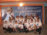 Второй Всероссийский Слет учителей - 2011