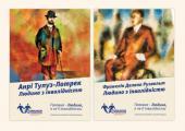 Партнерство Talan Group и Национальной Ассамблеи Инвалидов Украины было отмечено двумя наградами на Национальном Фестивале Социальной Рекламы