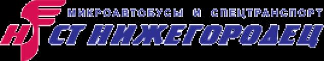 «СТ Нижегородец» приглашает на выставку «КОМТРАНС'2011»