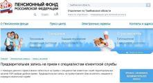 Обращения граждан : Министерство образования Красноярского ...