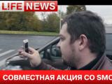 Холдинг Габрелянова потратит$1 500 000 на продвижение каналаLife News