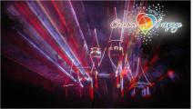 Лазерно-световое шоу «Аленький цветочек»