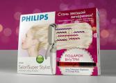 Depot WPF устроило вечеринку для Philips