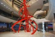 Проекты NAYADA отмечены премией Best Office Awards 2010