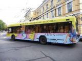 ARWA проводит очередной тур по регионам России