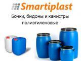 Пластиковые бидоны