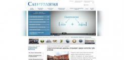 Scientology.ru