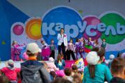 Лето стартовало на грандиозном празднике канала «Карусель»!