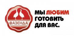 TVIN IMC и «ФАЗЕНДА» сотрудничают в онлайне!