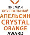 Началась регистрация работ на федеральный отборочный тур Конкурса «Хрустальный Апельсин»