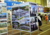 II Региональный тур смотра-конкурса по строительным специальностям