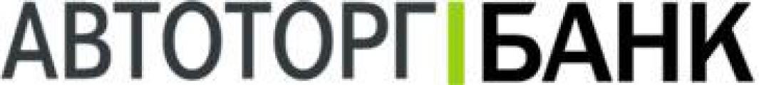 «Автоторгбанк» признан лучшим автокредитным банком
