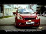 Кадры видеоролика Chevrolet