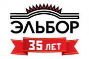 Интернет-агентство KREADO разработало сайт для завода ЭЛЬБОР