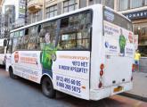 «Бинбанк» проанализировал эффективность рекламы на транспорте