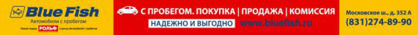 BlueFish и рекламное агентство Нью-Тон провели масштабную кампанию в Москве и регионах России