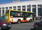 Ручные автобусы от «Ле'Муррра»