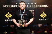 генеральный директор Open Games Александр Лукичев