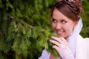 Виктория - невеста