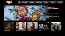 Телевизоры Panasonic VIERA открывают новые возможности  для своих пользователей