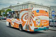 Веселые автобусы от Valio: смешай фан с пользой!