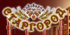 Helloween-флеш-мобы во Львове и Харькове от пивоварни «Старгород»