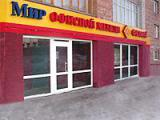 «ФЕЛИКС» в Сыктывкаре отмечает пятилетний юбилей