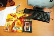 Уроки хорошего пива от Velkopopovicky Kozel