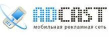 AdCast – эффективное управление мобильной рекламой вместе с Promo Interactive