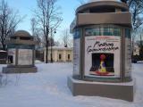 «ФАВОР-ГАРАНТ» - афишные тумбы для Каменноостровского театра