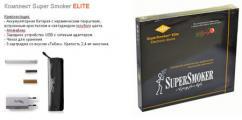 Сигареты Super Smoker, одобренные Росздравнадзором, поступят в торговые сети