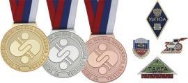 Металлические значки и спортивные медали