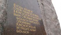 Летчик-космонавт Алексей Леонов установил монумент героям Великой Отечественной Войны в строящемся районе Красногорска