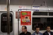 Компания АМТ начала реализацию нового проекта по размещению рекламы в вагонах Казанского метрополитена
