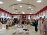Ароматизация магазинов