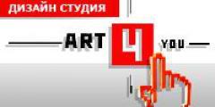 Дизайн-студия Art4you стала партнером ежегодной премии «Рейтинг Рунета»